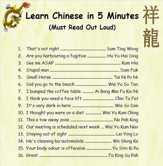 Best Friend Quotes In Chinese: View Some Great Cartoon Jokes